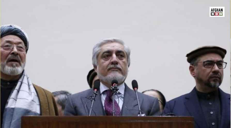 امریکا: افغان سیاسیون دې دغیرقانوني کړنو ډډه وکړي