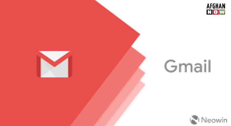 دجيمېل(Gmail) کاروونکي نشي کولۍ ایمیلونه وکړي