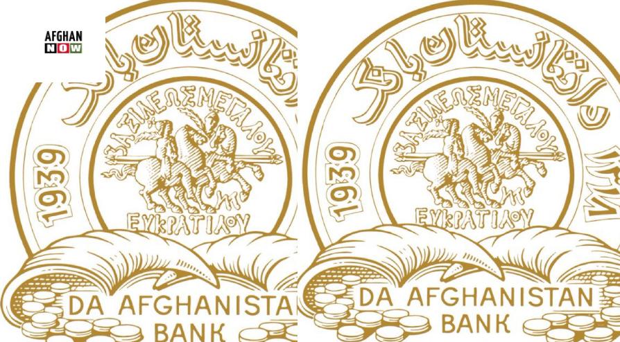 د افغانستان بانک برېښنا ٤ ساعته بندول خلک په شک کې کړي