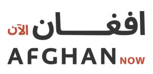 افغان ناو