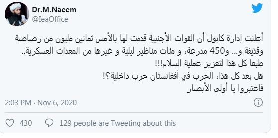طالبانودافغان ځواکونوسره د ناټوپرمرسته تنقیدکړی